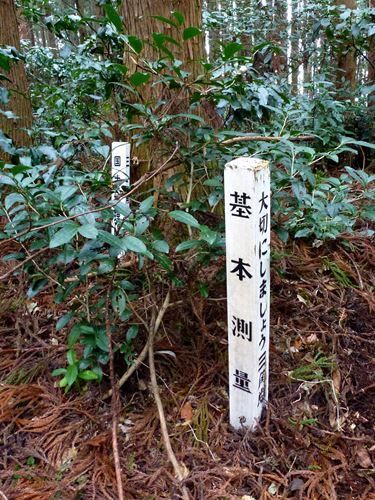 wagouyama12.jpg