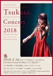 Tsukasa_flyer.jpg