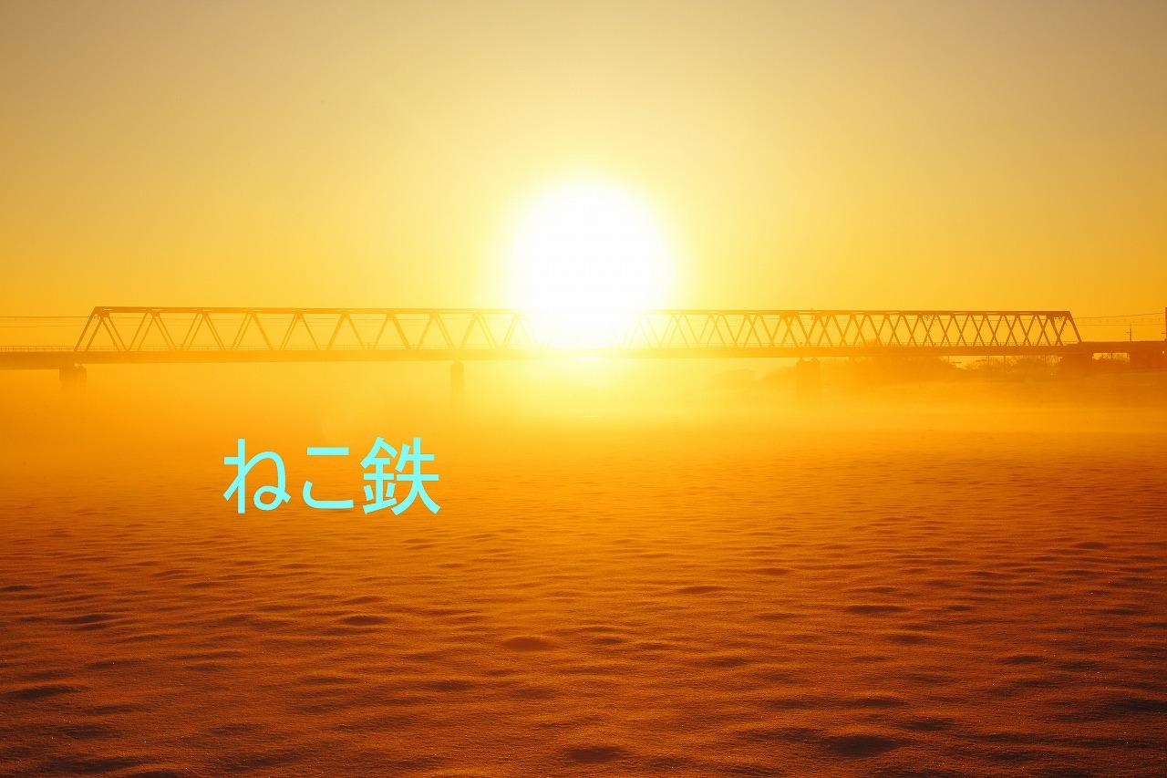 IMG_5947c6900stanp_1.jpg