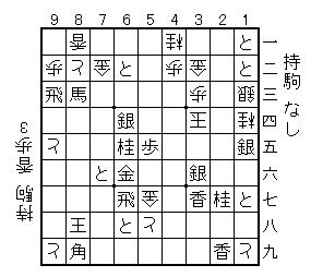 ura3_20_YukiTsukiHana_GoteMochigoma.png