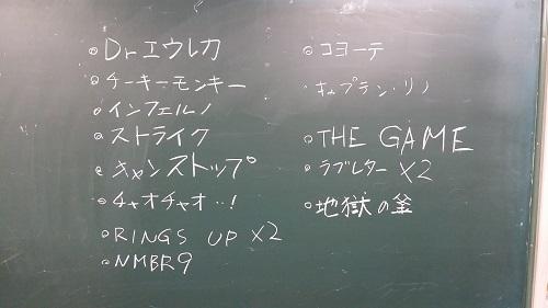 20171227_205719.jpg