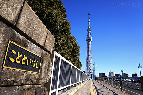 墨田公園004