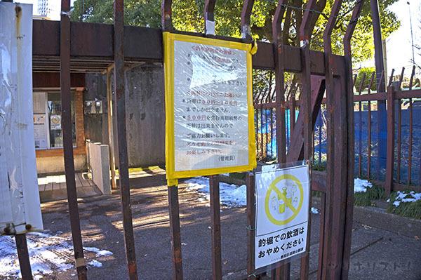 墨田公園009