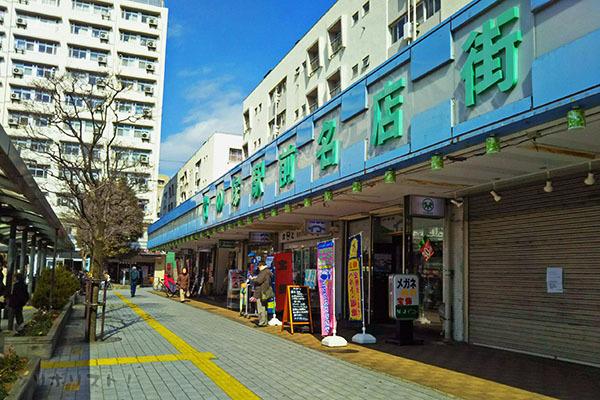 元渕江公園025