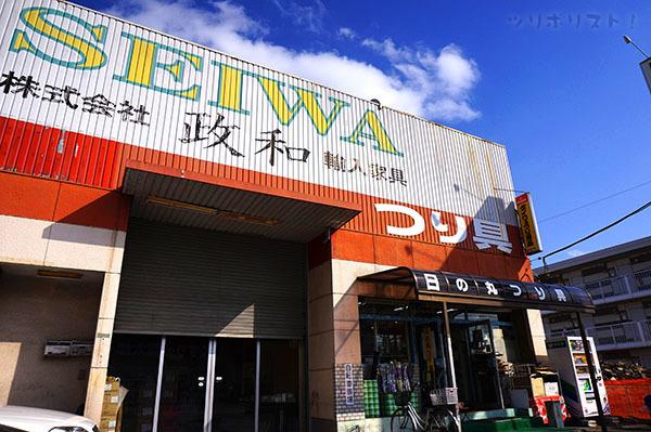 元渕江公園014