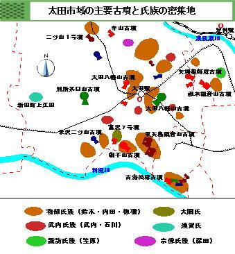 138話太田氏族密集地最終