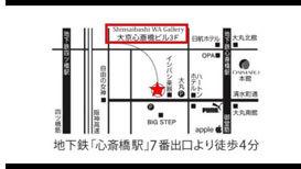 18011 ボタニカルクイリング関西特別企画 会場地図