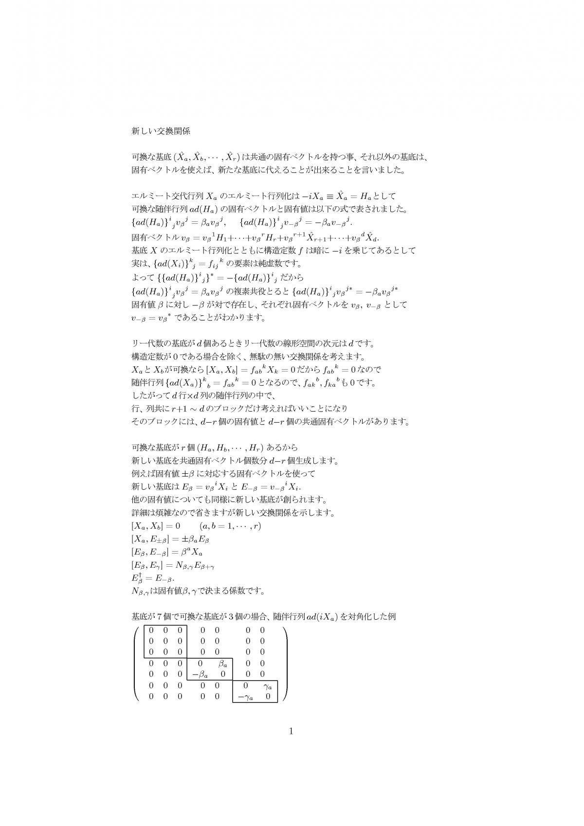 grp130804.jpg