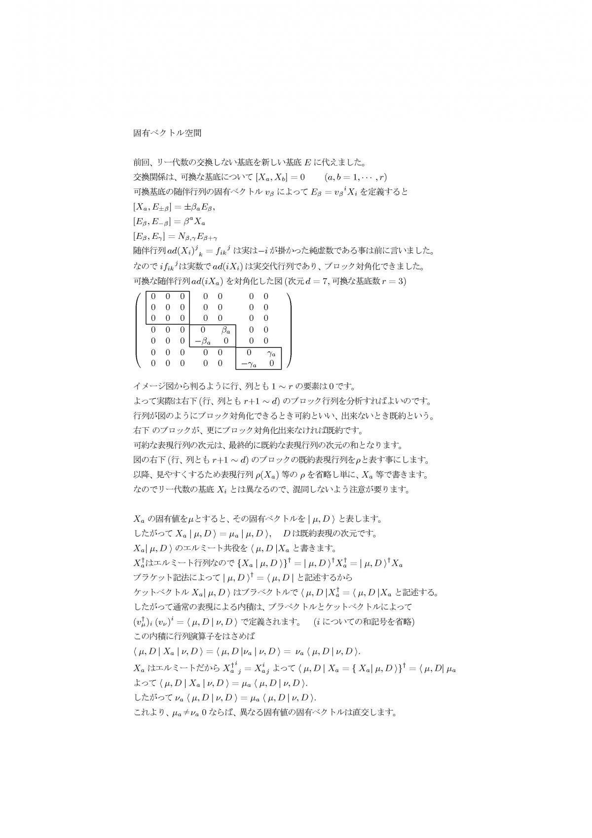 grp130806a.jpg