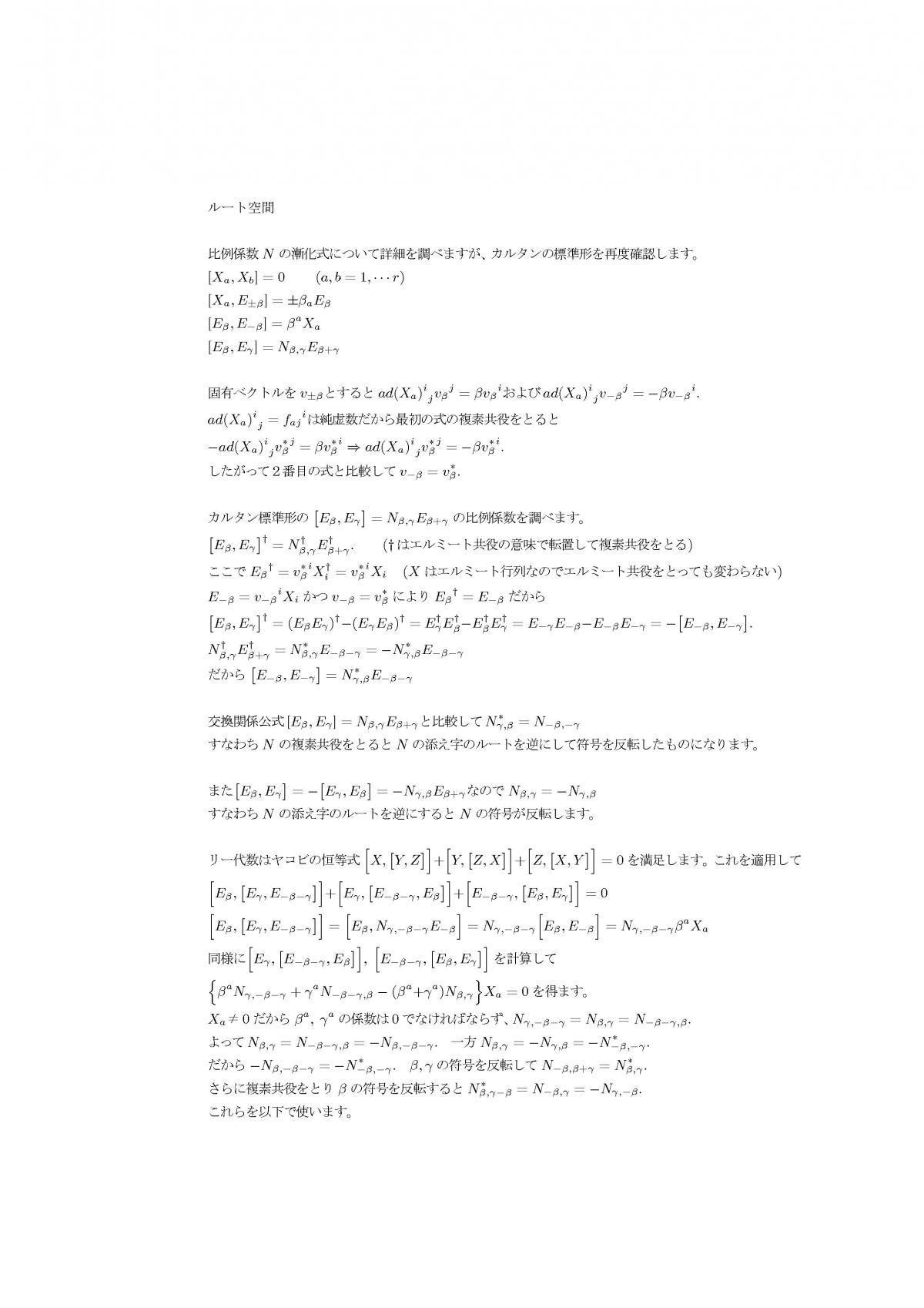 grp130813a.jpg