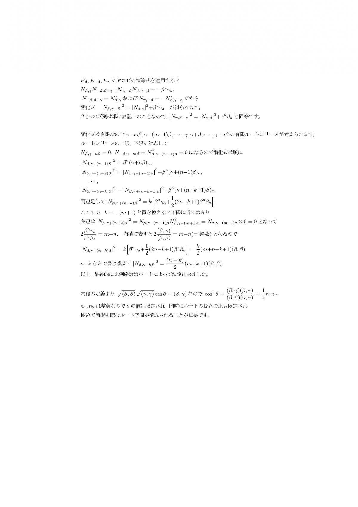 grp130813b.jpg