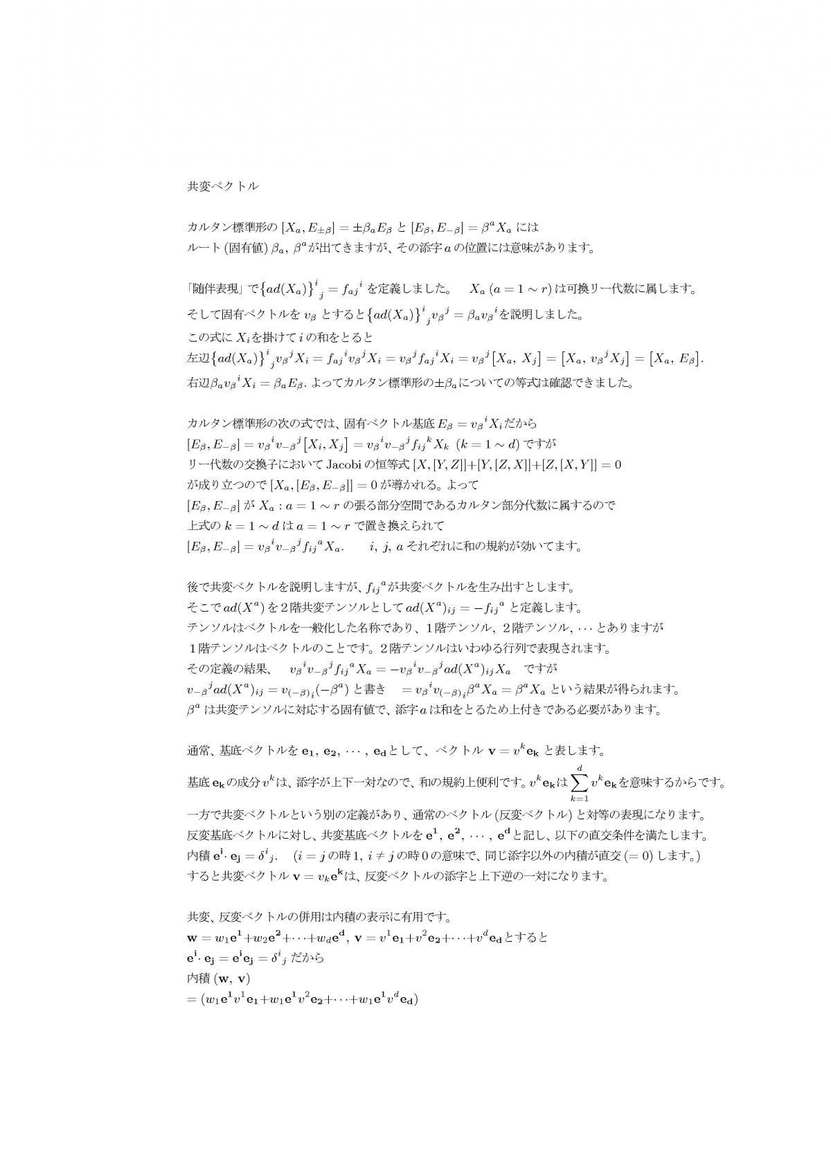 grp130822a.jpg