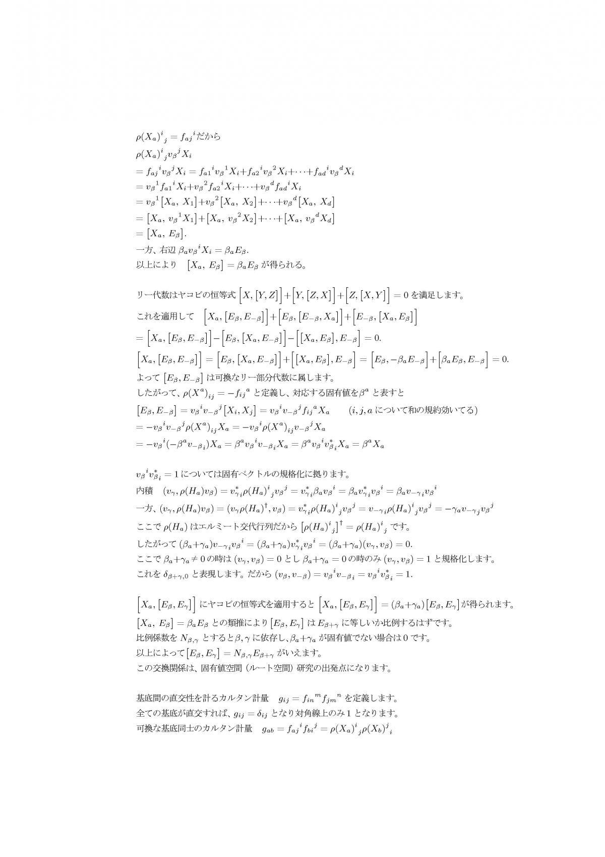 grp130828b.jpg