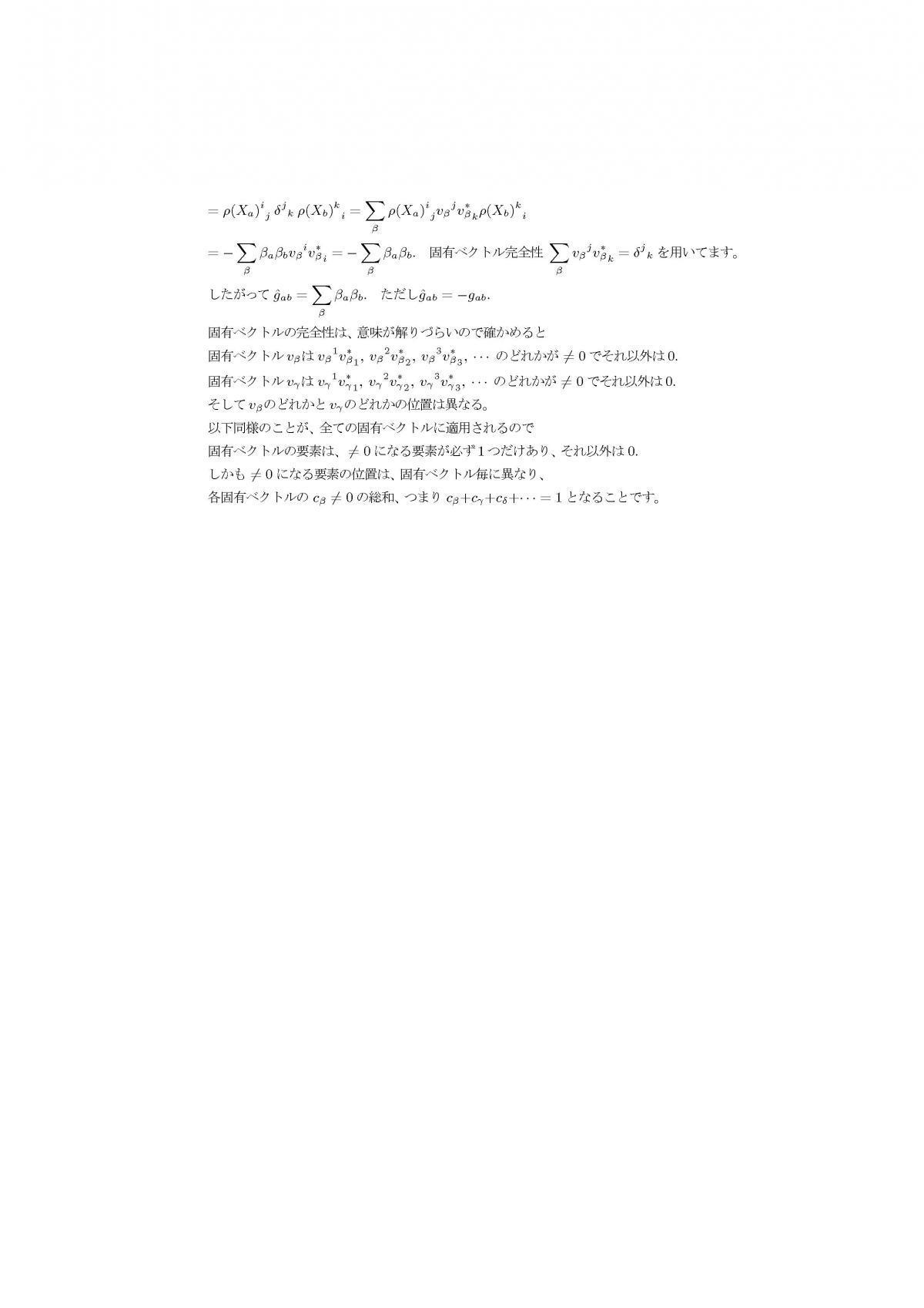grp130828c.jpg