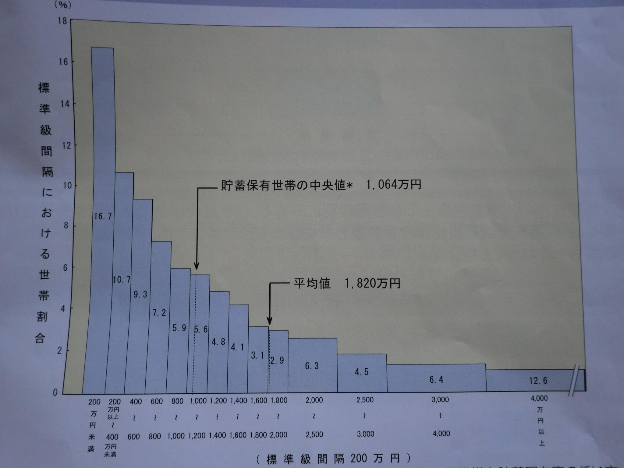 CIMG3737.jpg