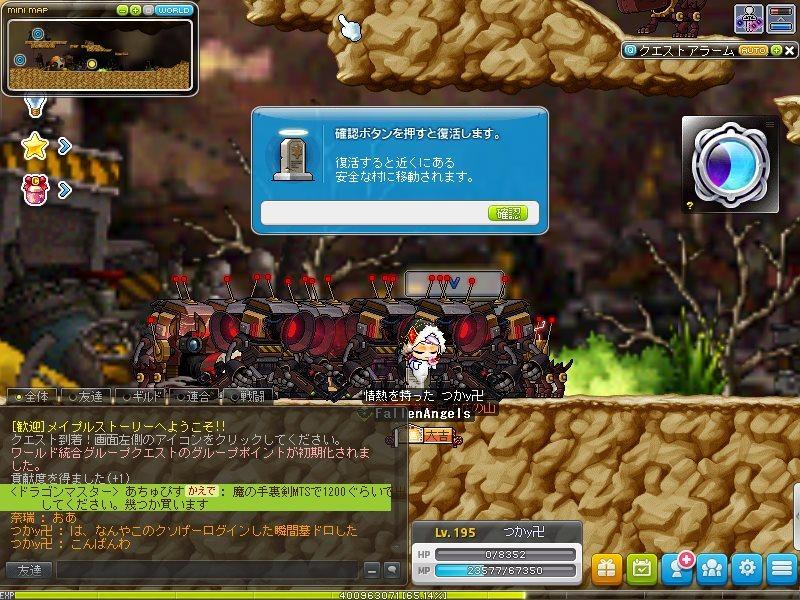 Maple_180226_223807.jpg