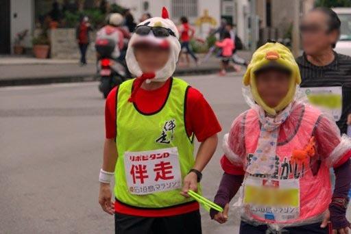 石垣マラソン-h DSC08828