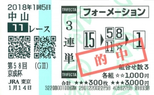 t180114na11.jpg