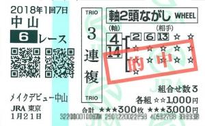 t180121na6.jpg