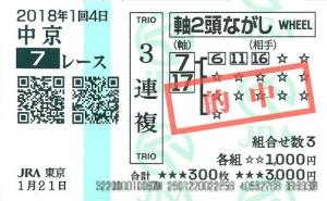 t180121ty7.jpg