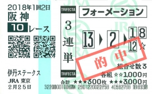 t180225ha10.jpg