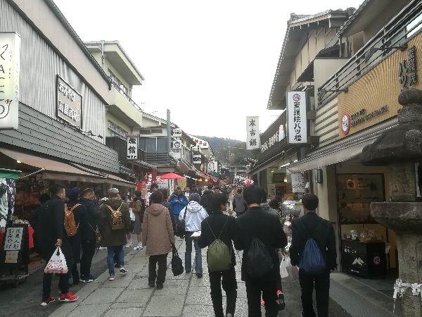 fushimiinari-kyoto-012.jpg