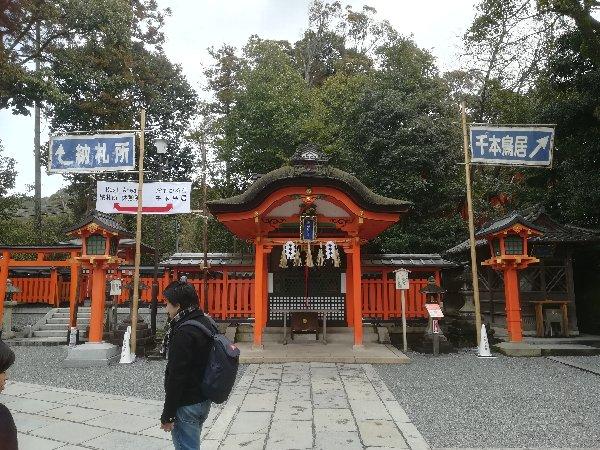 fushimiinari-kyoto-062.jpg