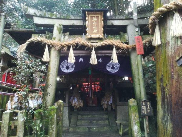 fushimiinari-kyoto-151.jpg