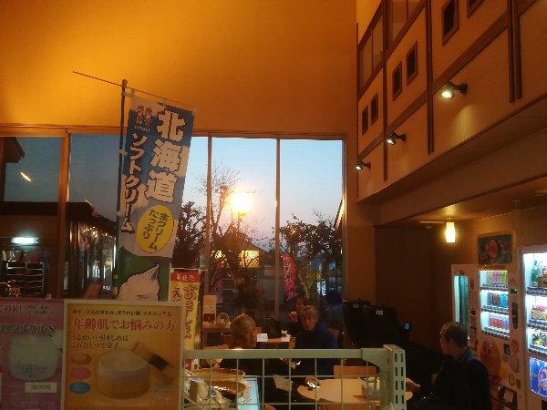 gamounoyu-ryuoh-011.jpg