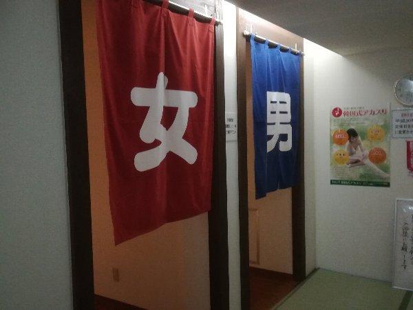 gamounoyu-ryuoh-012.jpg