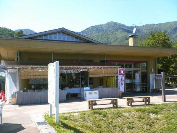 hiratopia-takashima-002.jpg
