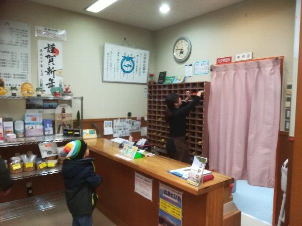 hiratopia-takashima-007.jpg