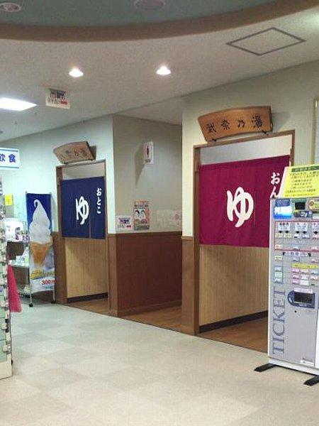 hiratopia-takashima-010.jpg