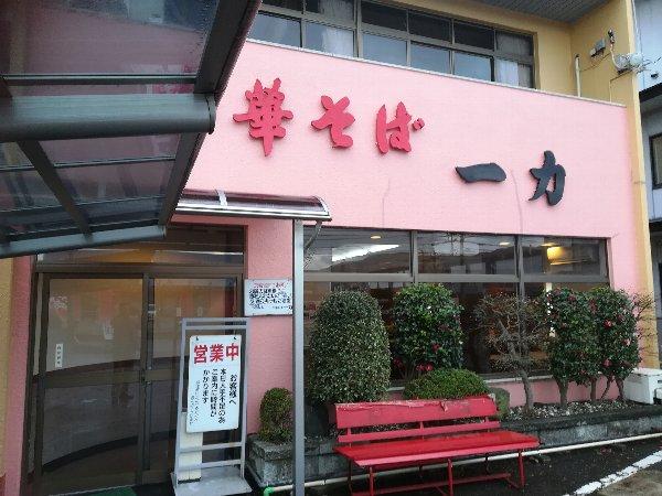ichiriki3-tsuruga-001.jpg