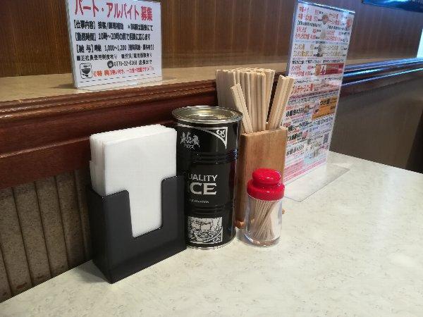 ichiriki3-tsuruga-004.jpg