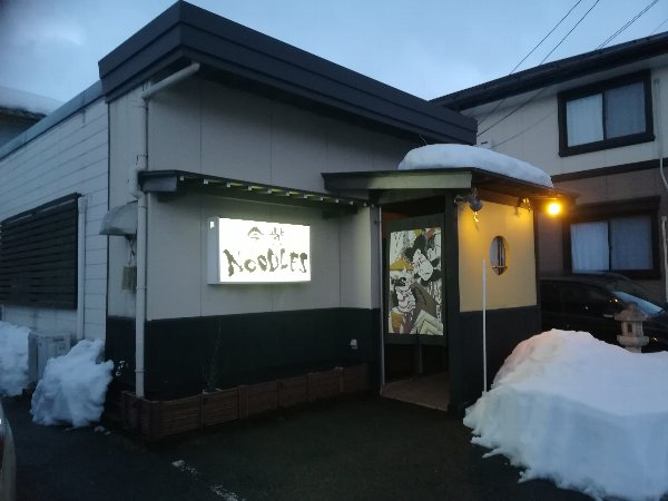 imamurasaki-fukui-001.jpg