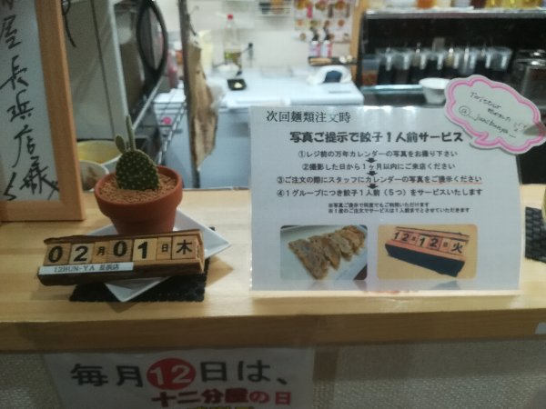 junibunya-nagahama-020.jpg