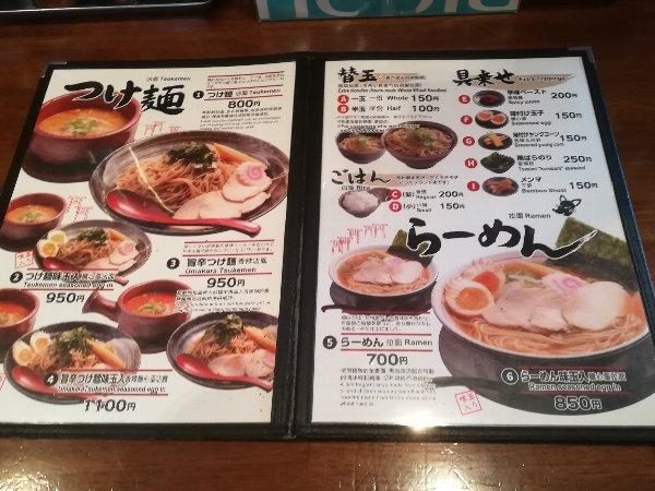 ren-kyoto-004.jpg