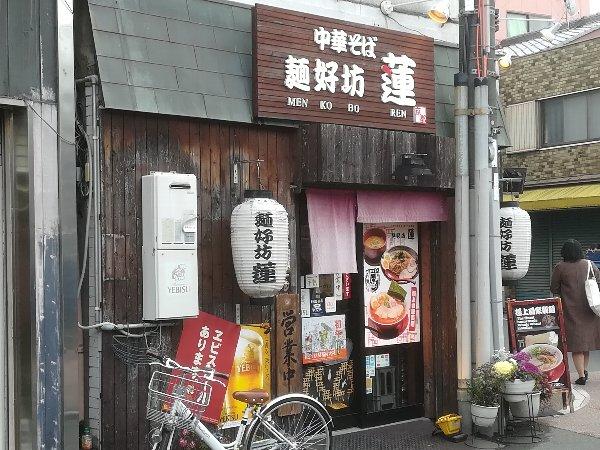 ren-kyoto-018.jpg