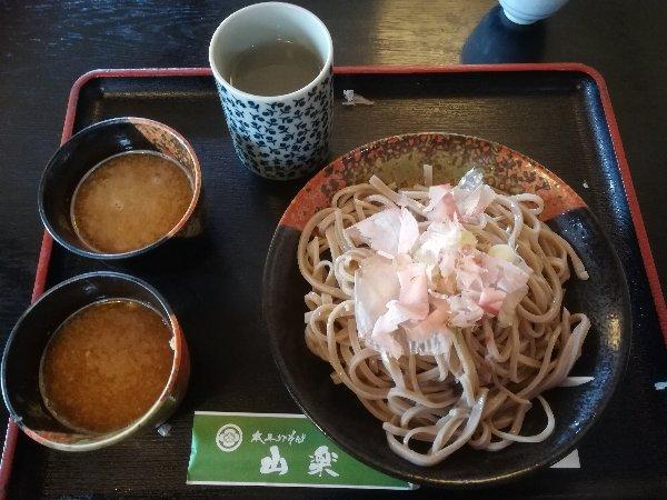 sanraku-takefu-009.jpg