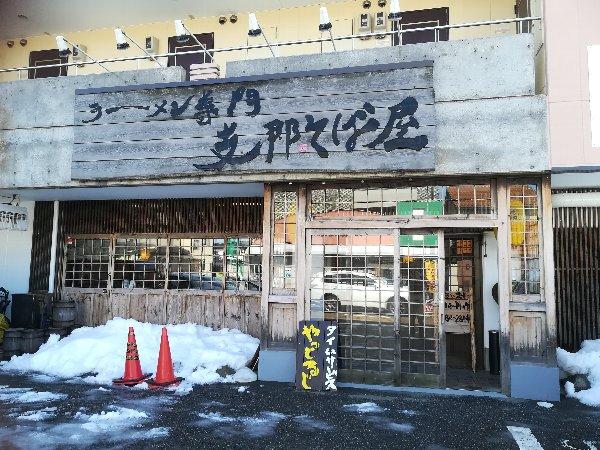 shinasobaya-kanazawa-017.jpg