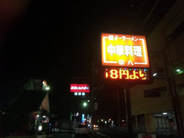 souhachi-katada-001.jpg