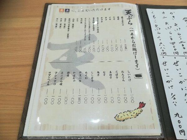suzuya-tsuruga-009.jpg