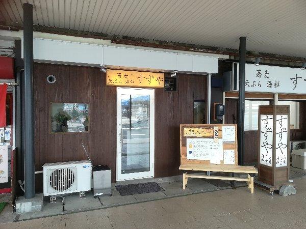 suzuya-tsuruga-014.jpg