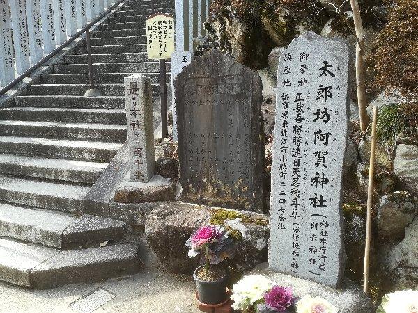 taroubou-higashioumi-020.jpg