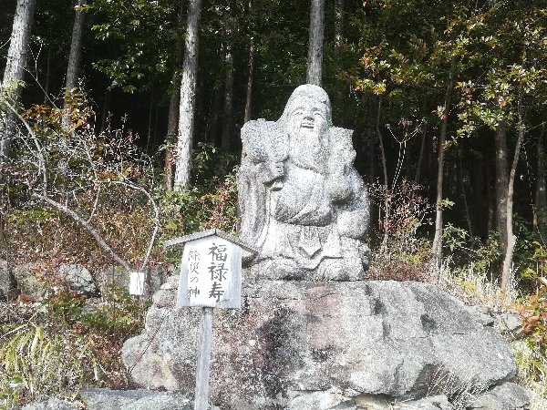 taroubou-higashioumi-065.jpg