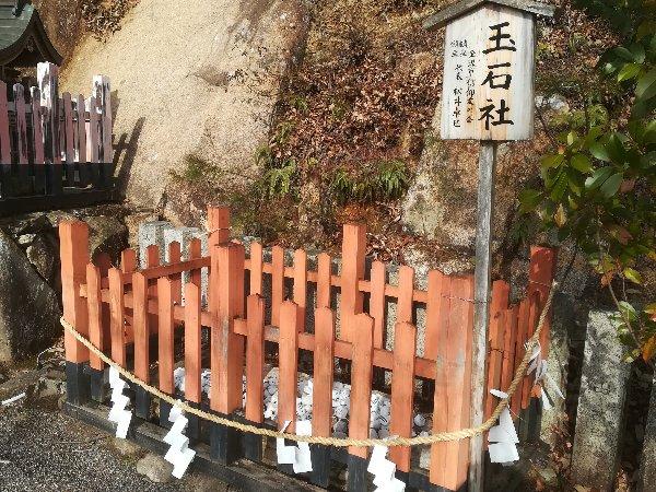 taroubou-higashioumi-075.jpg