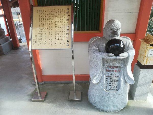 taroubou-higashioumi-099.jpg