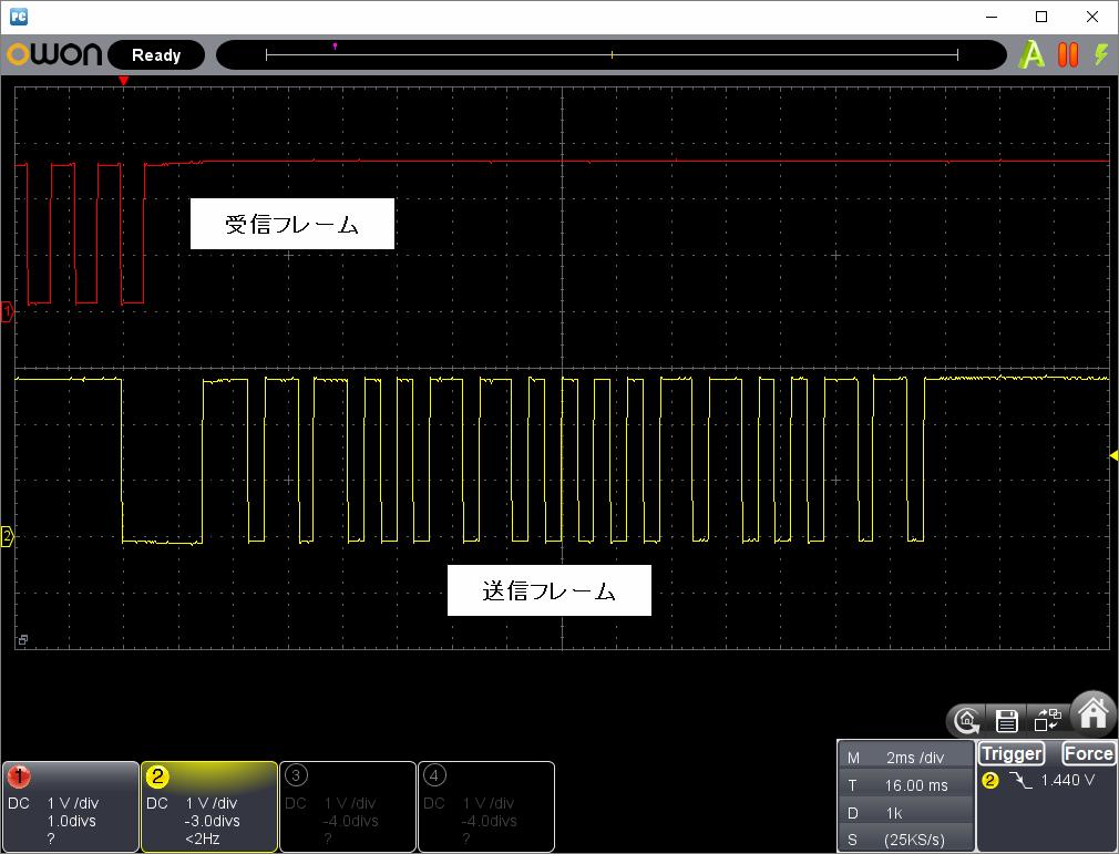 アンパンマン電動レールでGO!GO!DX(赤外線コード変更)動作時赤外線信号波形3