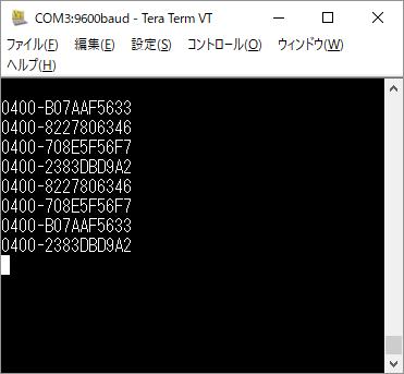 RFIDタグからシリアル番号を取得するTera画面